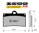 Brake Pads ZCOO B001 EX Compound, (1 couple for 1 disk)